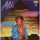 Ali - Brother / Try me SP 1986 Neu